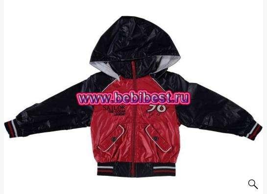 детская одежда оптом с бесплатной доставкой в Ярославле фото 3