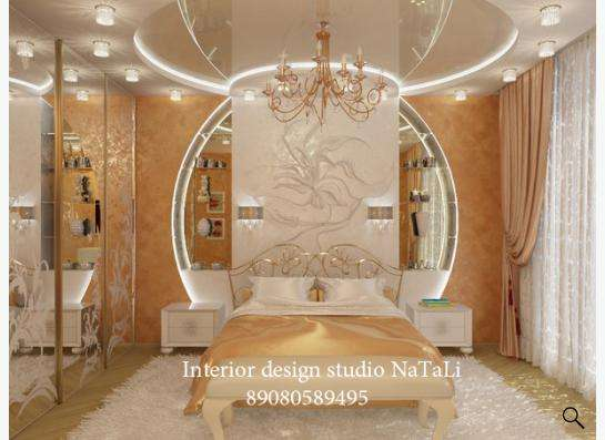 Дизайн интерьера в Челябинске в Челябинске фото 5