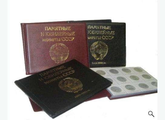 Альбомы для монет, банкнот, значков в Владивостоке фото 3