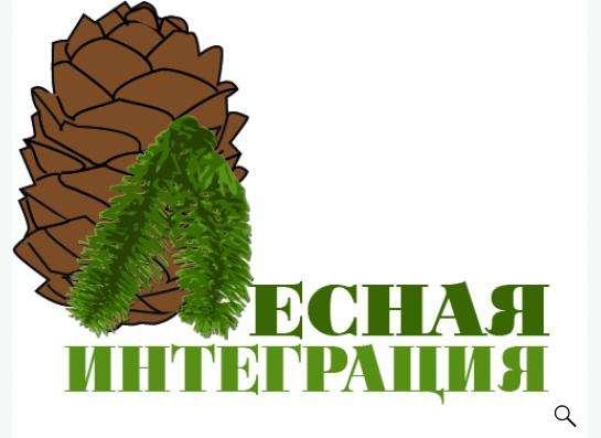 услуги дизайнера компьютерной графики в Красноярске фото 4