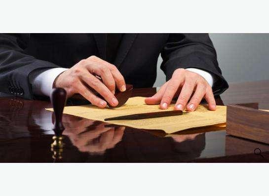 Юридический адрес и регистрация фирм