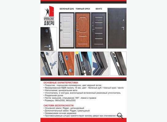 Двери металлические межкомнатные, ламинат. в Анапе фото 4