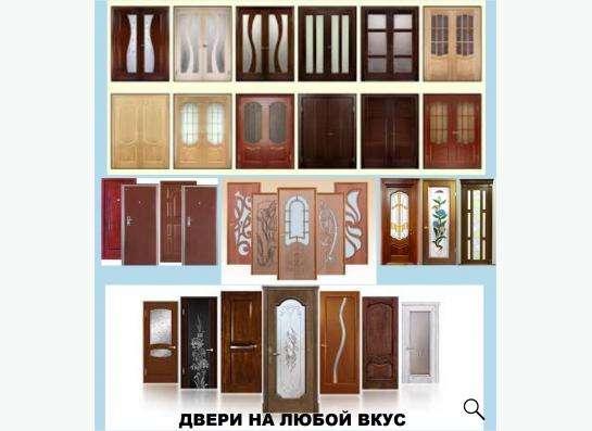 Окна, двери, балконы в Москве фото 5