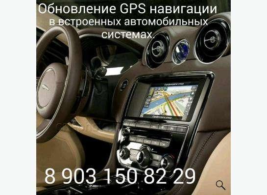 Обновление GPS навигации