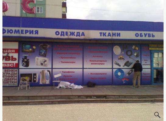 оформление пленкой и полноцветом в Нижнем Новгороде
