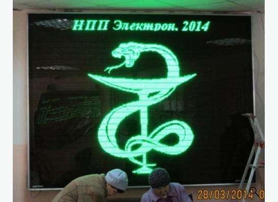 Производство электронных светодиодных табло. в Саратове