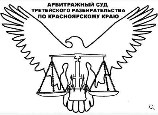 услуги дизайнера компьютерной графики в Красноярске фото 5