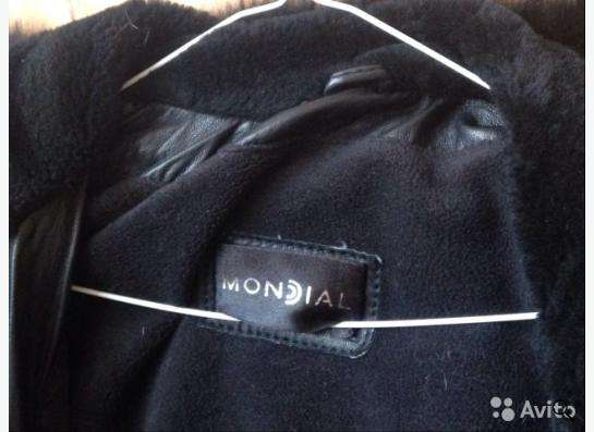 Куртка зимняя кожанная MONDIAL в Красноярске