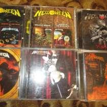 Helloween на сд дисках, в г.Коломна