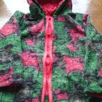 Весенняя куртка для девочки, в Екатеринбурге