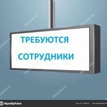 Требуются торговые представители на кондитерские изделия, в г.Бишкек