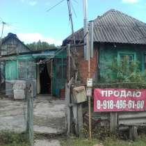 Продаю дом в ст. Кутаисской, в Краснодаре