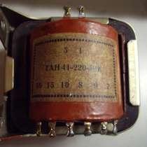 Трансформаторы ТАН 41, в Челябинске
