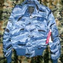 Куртка бомбер Alpha Industries CWU-45, в Екатеринбурге