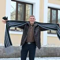Мужской длинный шарф в стиле casual (кэжуал), в Санкт-Петербурге
