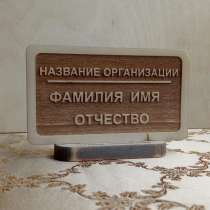 Визитка-топпер, в Ярославле