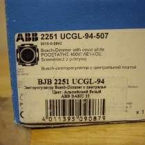 Светорегулятор с центральной платой ABB 2251 UCGL-92-507, в г.Челябинск