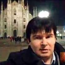 Отраслевая тематика технического перевода с итальянского, в Москве