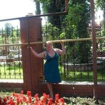 Ирина, 51 год, хочет познакомиться, в Тольятти
