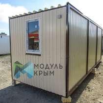 Бытовка с усиленным каркасом, в Севастополе