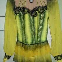 Платье для фигурного катания, в Бологом