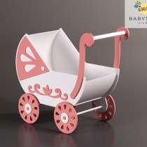 Ретро коляска для куклы (кайенский перчик), в Москве