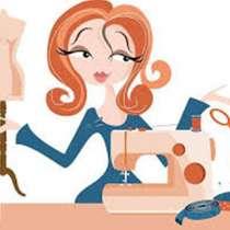 Швейному цеху требуется постоянный заказчик !!! Центр, в г.Бишкек