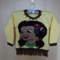 Пуловер с индейской девочкой. Ручная работа, в Москве