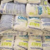 Соль таблетированная,таблетированная соль 25,соль Мозырьсоль, в Первоуральске