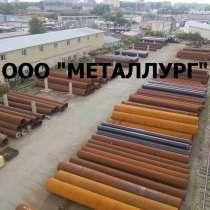 Продам трубу 820х16 820х13 820х15 820х14, в Челябинске