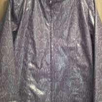 Курточка из кожзама, в Санкт-Петербурге