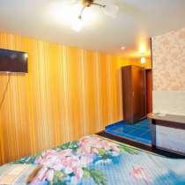 Уютная гостиница в Барнауле с услугой стирки белья, в Барнауле
