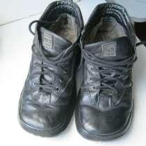 Зимние спортивные ботинки, в г.Верхняя Пышма