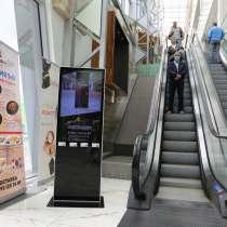 Готовый рекламный бизнес, в Москве