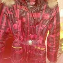 Пальто на девочку разм.140-146 утепленное, в Москве