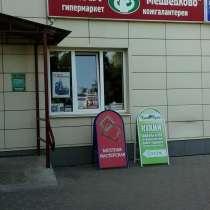 Возьмём на реализацию кожгалантерею:Сумки, Чемоданы, Рюкзаки, в Москве