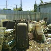 Куплю старую ванну, батареи и т. д, в Тюмени