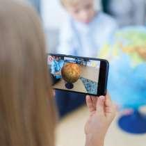 Глобус интерактивный 25 см рельефный с подсветкой, в г.Алматы