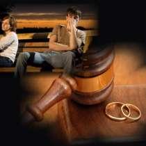 Юрист по семейным спорам, в Мурманске