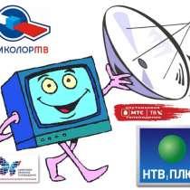Ремонт и установка телевизионных антенн, в Ростове-на-Дону