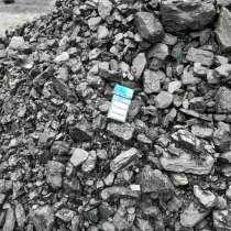 Продажа каменного угля по Украине. Опт. Вагонные поставки, в г.Днепропетровск