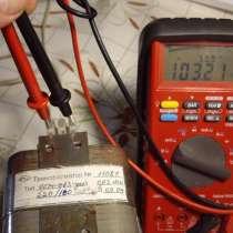 Трансформатор с выходным напряжением 100 вольт, в г.Челябинск