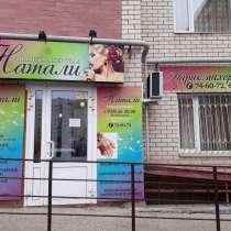 Парикмахерская в Олимпийском, в Ставрополе