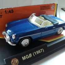 Масштабная модель автомобиля MGB, в Москве