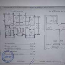 2-х комнатная в Краснообске, в Новосибирске