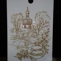 Пасха, подарки, сувениры, в Чехове