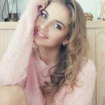Гульнара, 29 лет, хочет пообщаться, в г.Павлодар