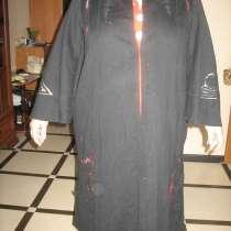 Дореволюционная одежда. Женское платье. Кружева, в Москве