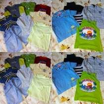Детская одежда пакетами, в Одинцово