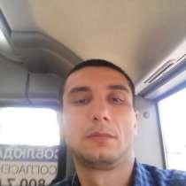 Али, 32 года, хочет познакомиться, в Москве